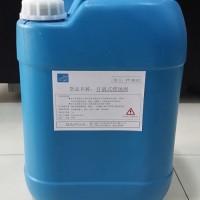 宁德水处理药剂-性价比高的开放式缓蚀剂银天品质推荐