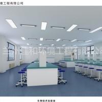海西实验室净化工程-甘肃生物技术实验室报价