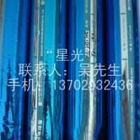 可信賴的燙金紙廠家在廣東-彩色燙金紙