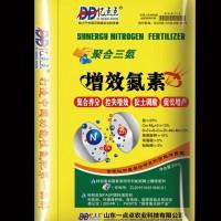辽宁有机肥编织袋-潍坊哪里买厂家直销有机肥编织袋